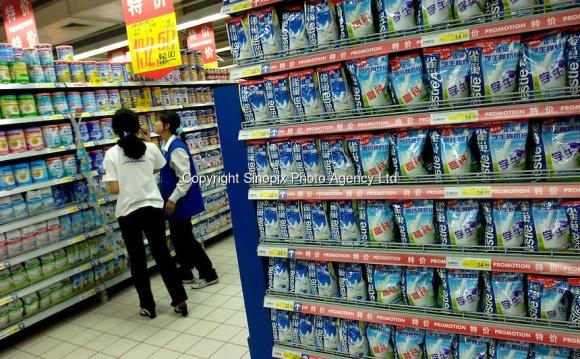 Nestle milk powder new