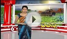 Benefits of Milk Production to Farmers - 6TV Raithana