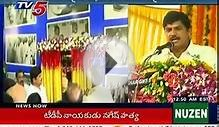 CM Chandrababu Inaugurates Cultured Milk Products Block of