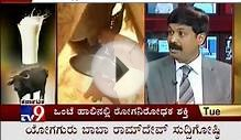 "TV9 - ""REACTIVITY OF MILK PROTEINS OF DIFFERENT ANIMALS"" - 4/5"